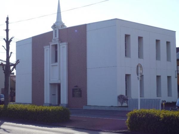 末日聖徒イエス・キリスト教会 (モルモン教) 前橋ワード  前橋教会は末日聖徒イエス・キリスト教
